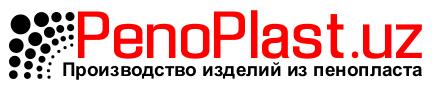Penoplast и изделия из пенопласта в Ташкенте